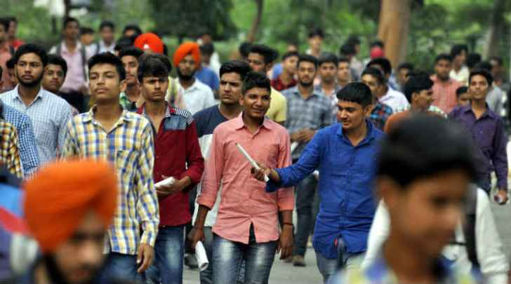 Students appeared for UPSC